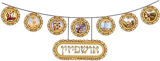 Chagim Products Ushpizin Sukkos Hanging Sukkah Decoration נוי סוכה קישוטי..