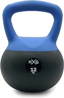 JOWY Pesa Rusa o Pesa Kettlebell 8kg, 12kg Y 16kg, PVC rellena de Fina Arena de Acero, Ideal para Ejercicios y Entrenamien...