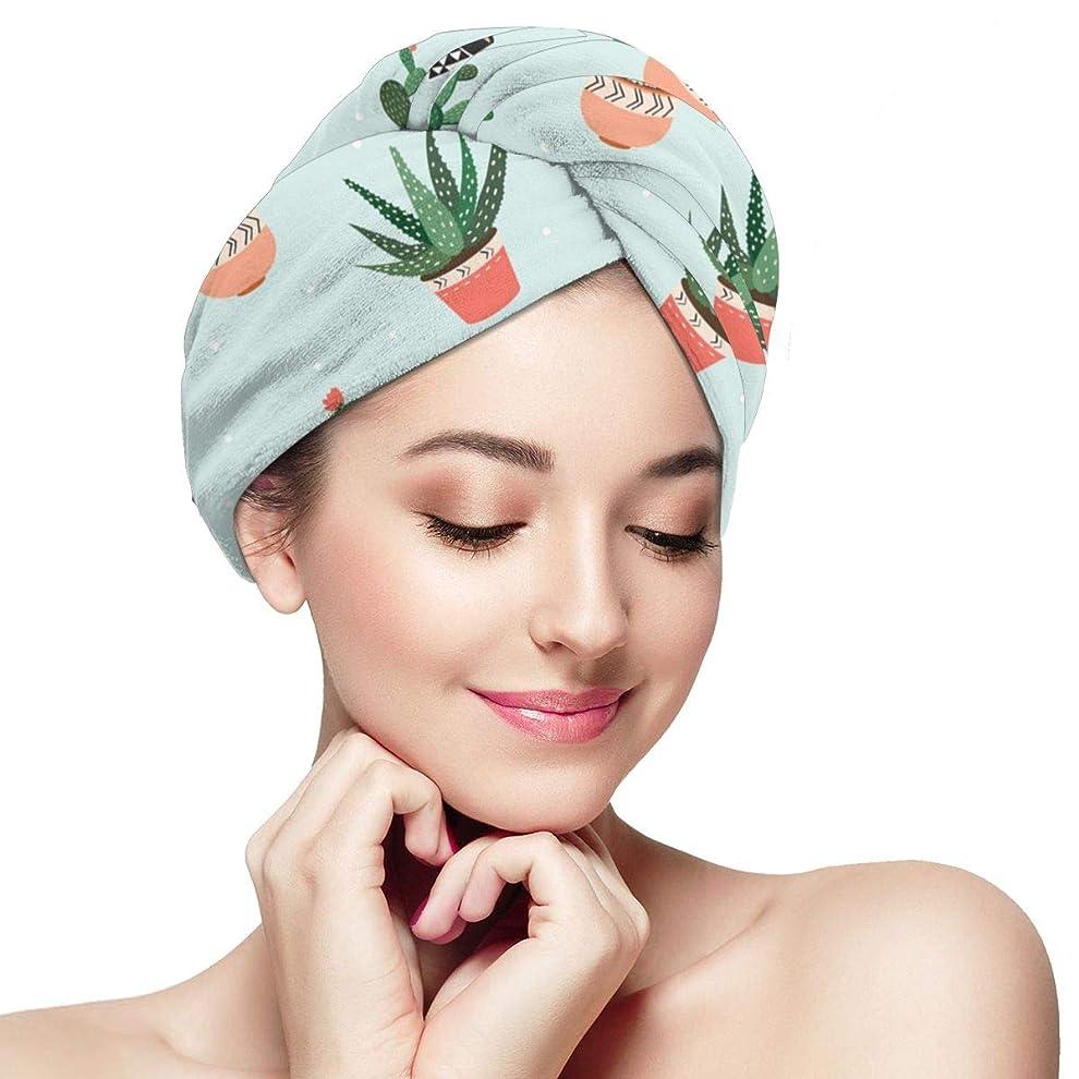 労苦正規化ピンサボテンと多肉植物マイクロファイバーヘアタオルターバンラップ-アンチ縮れ吸収&ソフトシャワーヘッドタオル、クイックドライヤーハット、女性のためのお風呂ラップキャップママ娘