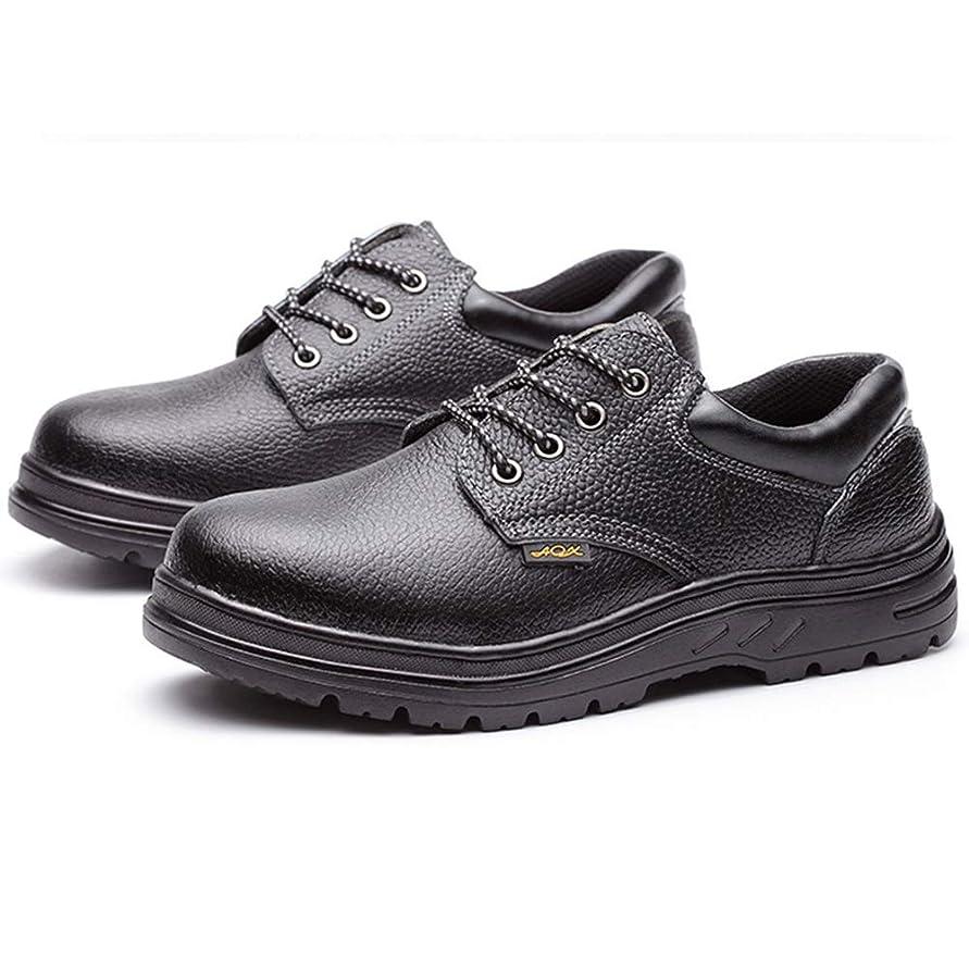 レキシコンエキゾチック辞書メンズ 安全靴 作業靴 ショートブーツ セーフティーシューズ 大きいサイズ レースアップシューズ ローカット つまさき保護 先芯入り 刺す叩く防止 防油 耐滑 普段履き対応 耐摩耗 ブラック 22.5-28.5cm
