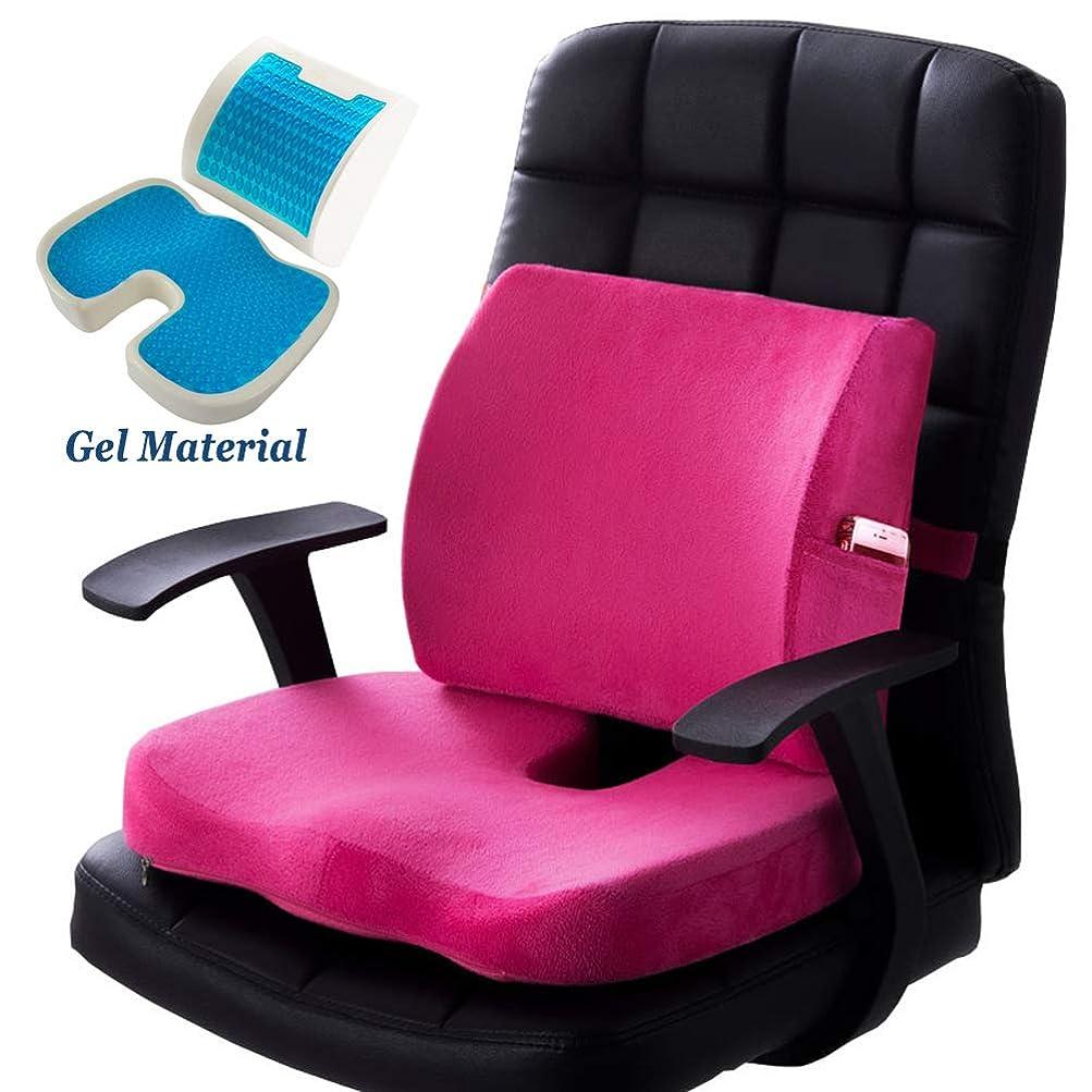 標高慣習構造シートクッションと腰用クッションセット,ファッション低反発フォーム/ジェルサポートバッククッション、洗えるカバー、坐骨神経痛の痛みを軽減,PinkPlush,Gel