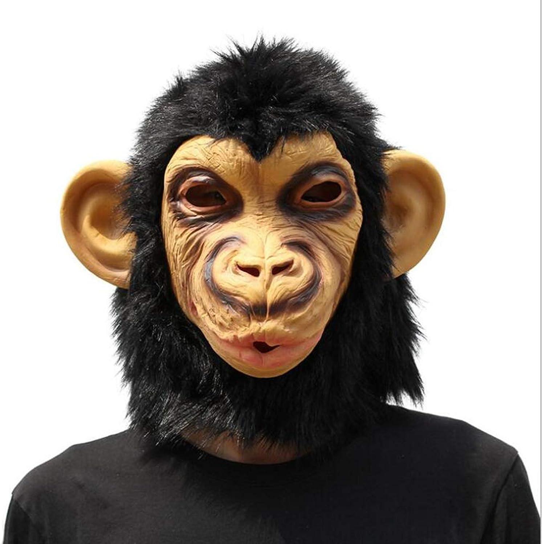 Zicue Humgoldus Mask Masquerade Prom Mask Halloween Mask Christmas Orangutan Styling Mask Party Mask Latex Masquerade Mask