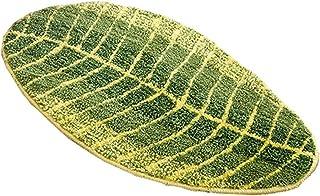 ZebraSmile Green Leaf Bath Rug Microfiber Home Inside Door Mat Entry Doormat Front Carpet for Bathroom Indoor Mat Non Slip...