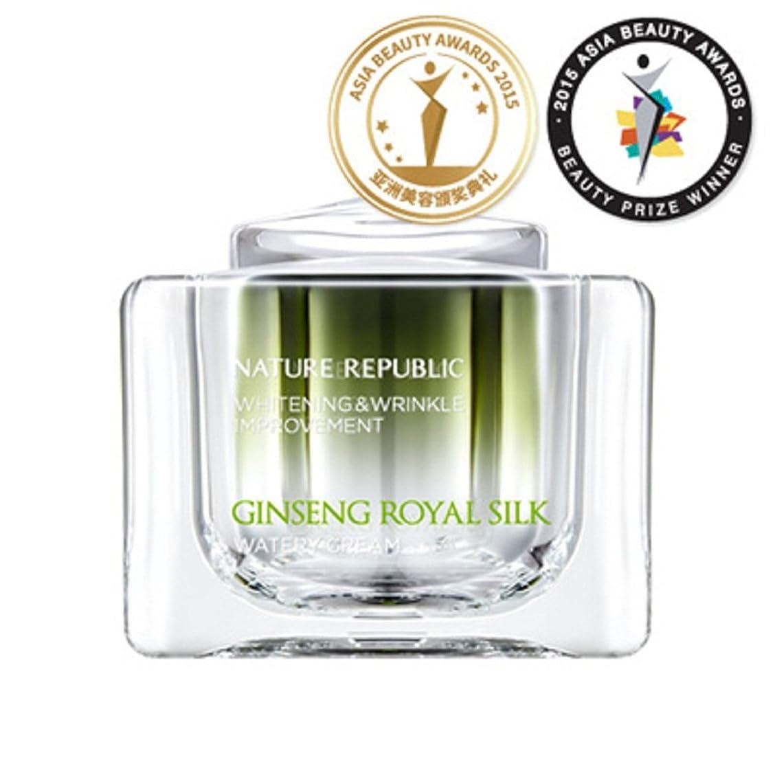 不従順思慮深い丘ネイチャーリパブリック [韓国コスメ NATURE REPUBLIC] ジンセン ロイヤル シルク ウォータリー クリーム [海外直送品]Nature Republic, Ginseng Royal silk Watery cream