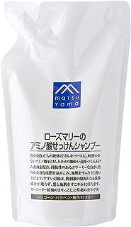 Mマーク(M-mark) ローズマリーのアミノ酸せっけんシャンプー詰替用 つめかえ用 550mL
