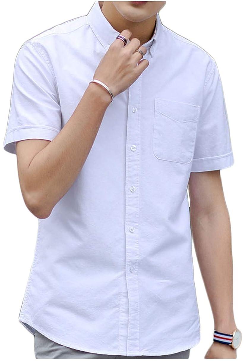 外交不測の事態恐れ[ワン アンブ] ボタンダウン カジュアル シャツ 半袖 無地 お洒落 スタンダード シルエット M ~ XL メンズ