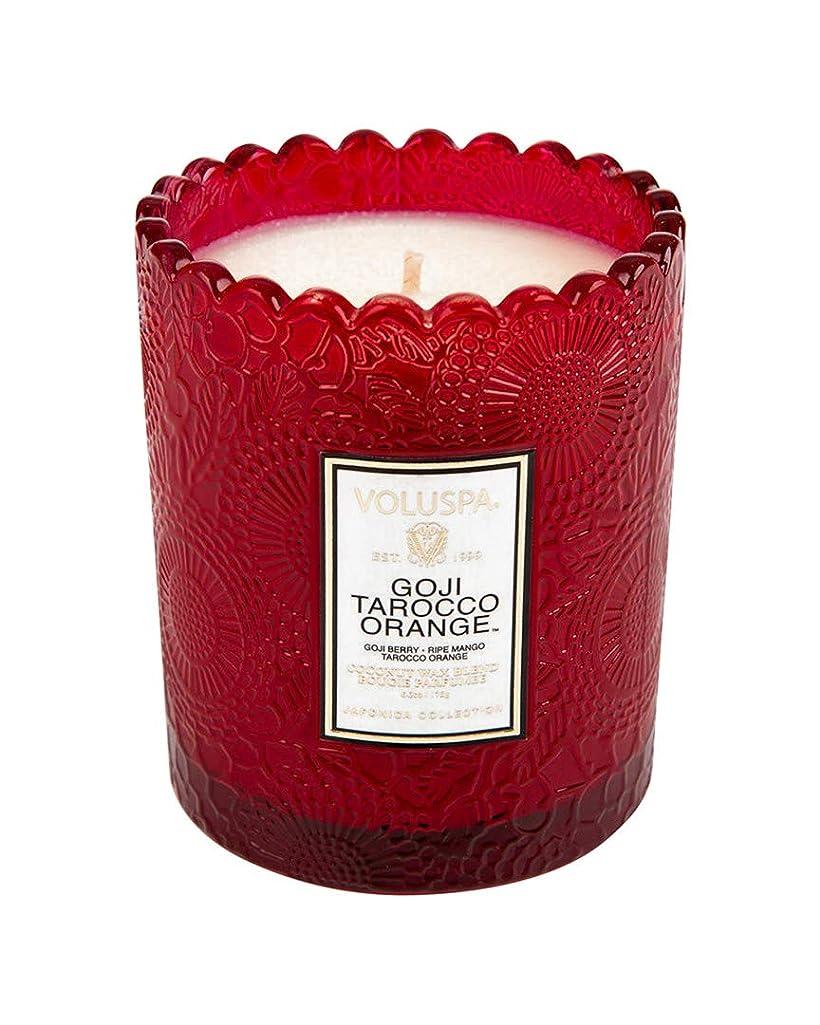 ウール一緒に分散Voluspa ボルスパ ジャポニカ リミテッド スカラップグラスキャンドル  ゴージ&タロッコオレンジ GOJI & TAROCCO ORANGE JAPONICA Limited SCALLOPED EDGE Glass Candle