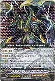 カードファイト ヴァンガード 【ファントム ブラスター オーバーロード】【RRR】 BT05-004-RRR 《双剣覚醒》