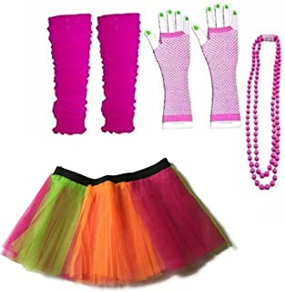 Rush Dance 80s Fancy Costume Set - Tutu & Leg Warmers & Fishnet Gloves & Beads
