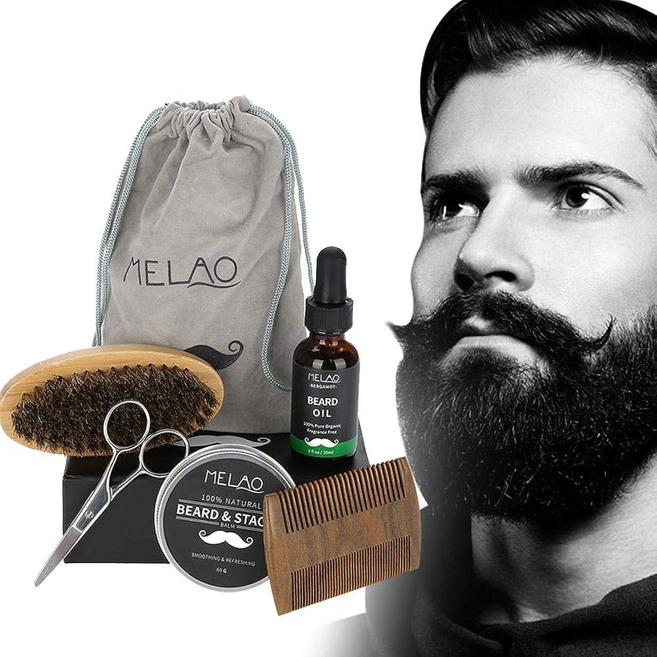 存在するディプロマ有罪ビアードケアセット、髭ケア必需品 メンズひげクリーム シェービングトリートメント 保湿/滋養/ 携帯便利 最高の贈り物