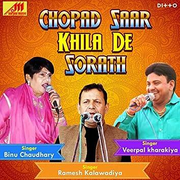 Chopad Saar Khila De Sorath
