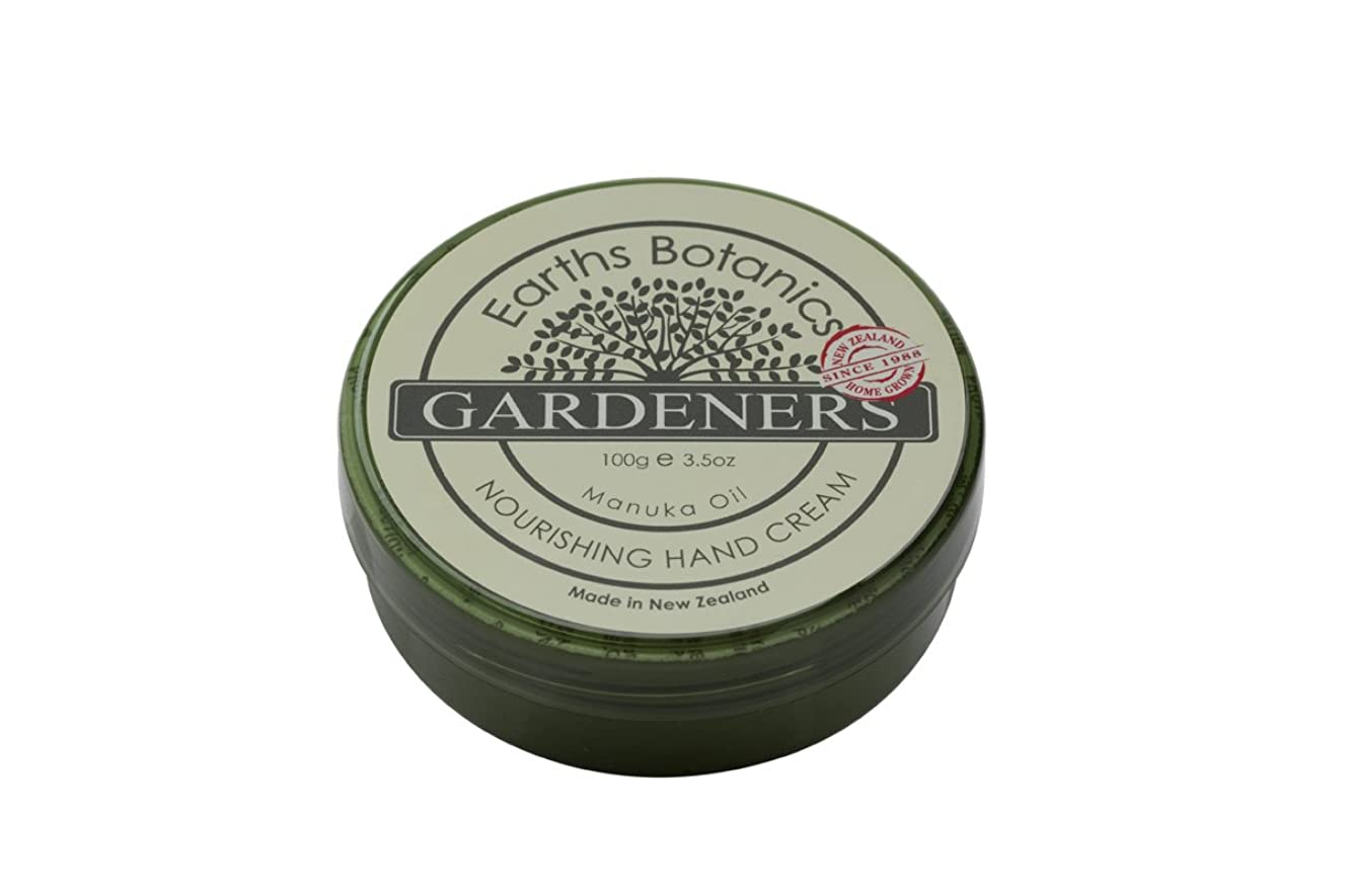 承認する繁殖学部Earths Botanics GARDENERS(ガーデナーズ) ハンド&ボディクリーム 100g