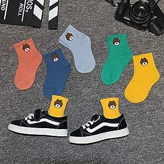 QZHYGE, QZHYGE 5 Pares de Calcetines Infantiles de algodón de otoño e Invierno Engrosamiento bebé bebé niño niña Calcetines de algodón niño Calcetines niño Grande