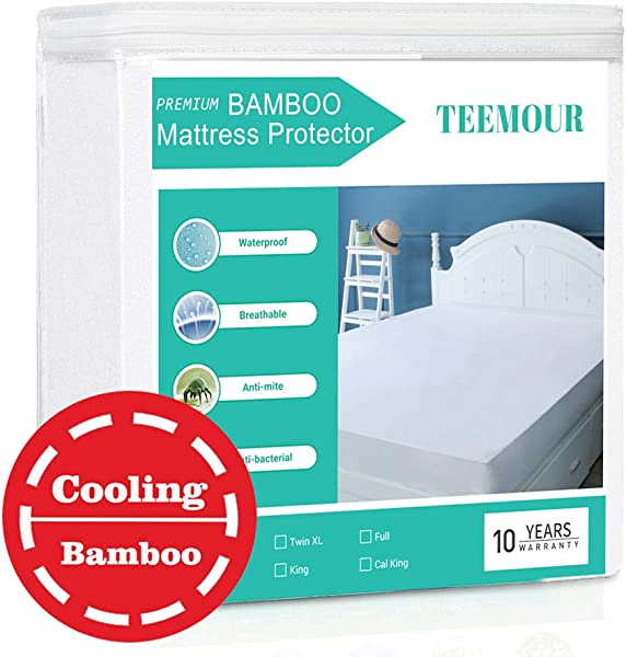 Queen Size Premium Bamboo Mattress Protector Cooling Mattress Protector Hypoallergenic Waterproof Mattress Protector Pad Mattress Cover Cotton Terry Surface Noiseless Fitted 8 21 Deep Pocket
