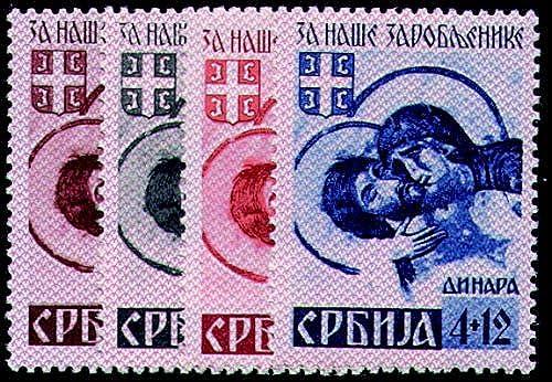 Goldhahn Deutsche Besetzung Serbien Nr. 54-57AI postfrisch- Briefmarken für Sammler