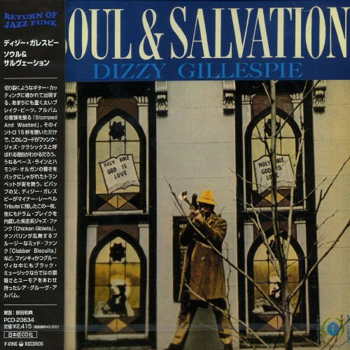 Soul & Salvation [Re-Issue]