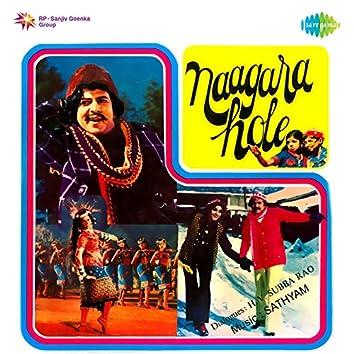 Naagara Hole (Original Motion Picture Soundtrack)