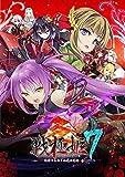 戦極姫7 ~戦雲つらぬく紅蓮の遺志~ 豪華限定版