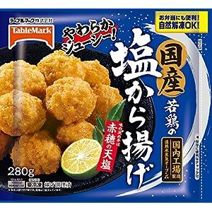 """【冷凍】テーブルマーク 国産若鶏の塩から揚げ280g X4袋"""""""