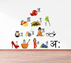 Rawpockets 'Hindi Alphabets Varnamala Vowel Svar' Wall Sticker (PVC Vinyl, 120 cm x 50cm)