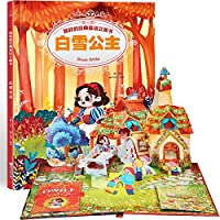 Jumping Classic Fairy Tale Book-Snow White 3D Book for Toddlers (Classic Fairy Tale for 3-6 Years)(Chinese Edition)