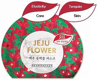 Jeju Flower Mask Sheet-2018 NEW (Camellia Flower, 3 Sheets)