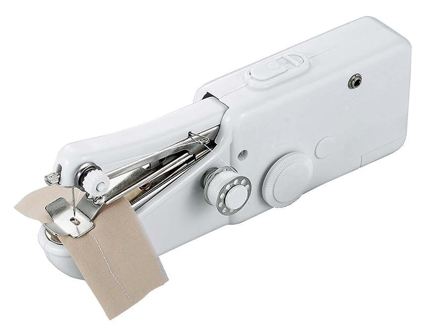 ヘルシー太字を除くCARYWON コンパクトミシン ハンドヘルド 電動 ミシン 家庭用 コンパクト小型 ミシン 手作り 縫い物 縫製 簡単操作