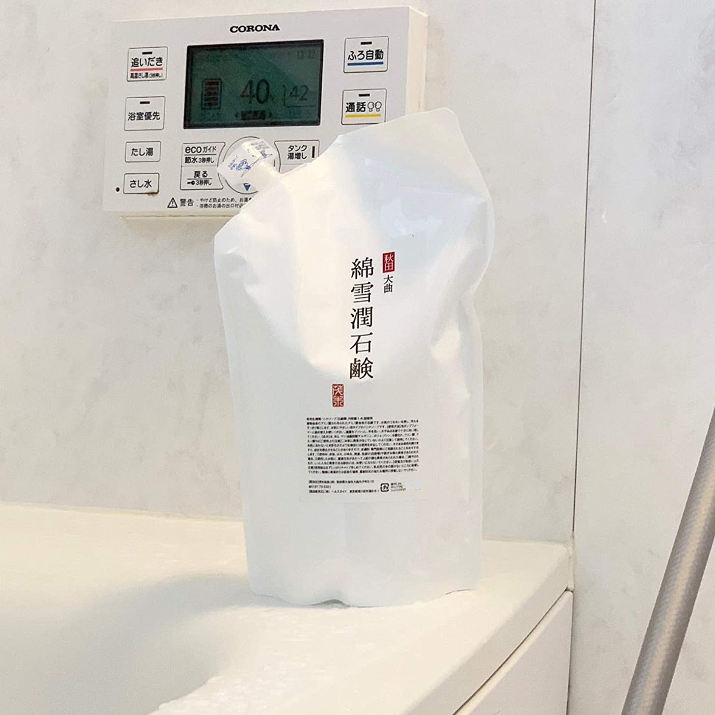 スムーズに悪の振るう綿雪潤石鹸 700mL