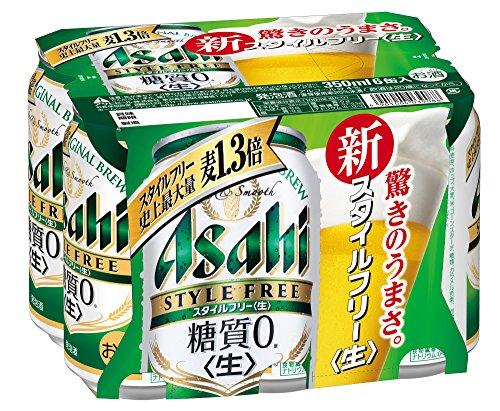 アサヒビール アサヒスタイルフリー 生 350ml 6缶