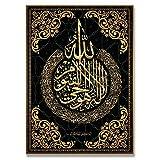 yiyitop Islamische Wandkunst Arabische Kalligraphie