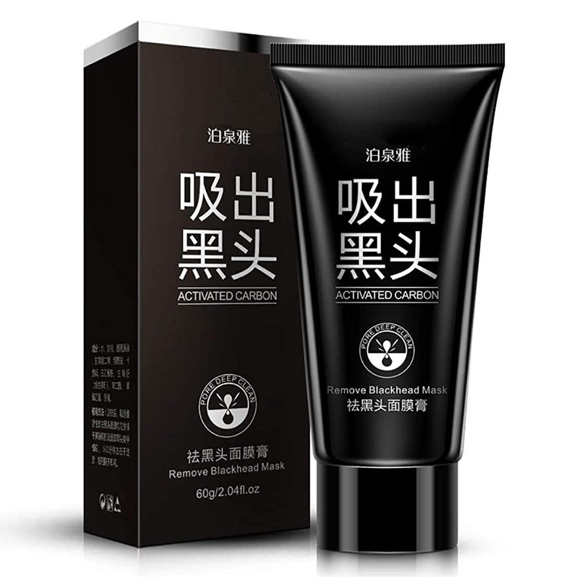Shouhengda Blackhead Remover Deep Cleansing Purifying Peel Off Acne Black Mud Face Mask