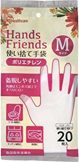 使い捨て手袋 ポリエチレン手袋 Mサイズ 粉なし パウダーフリー クリア 20枚入