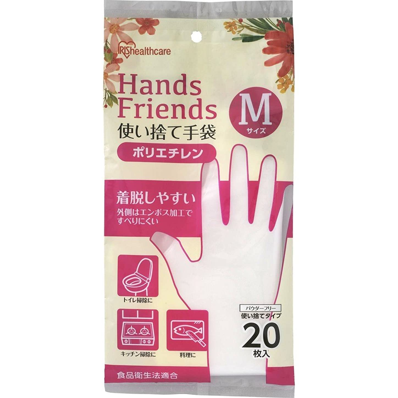 リスキーなに対して誤解使い捨て手袋 ポリエチレン手袋 Mサイズ 粉なし パウダーフリー クリア 20枚入
