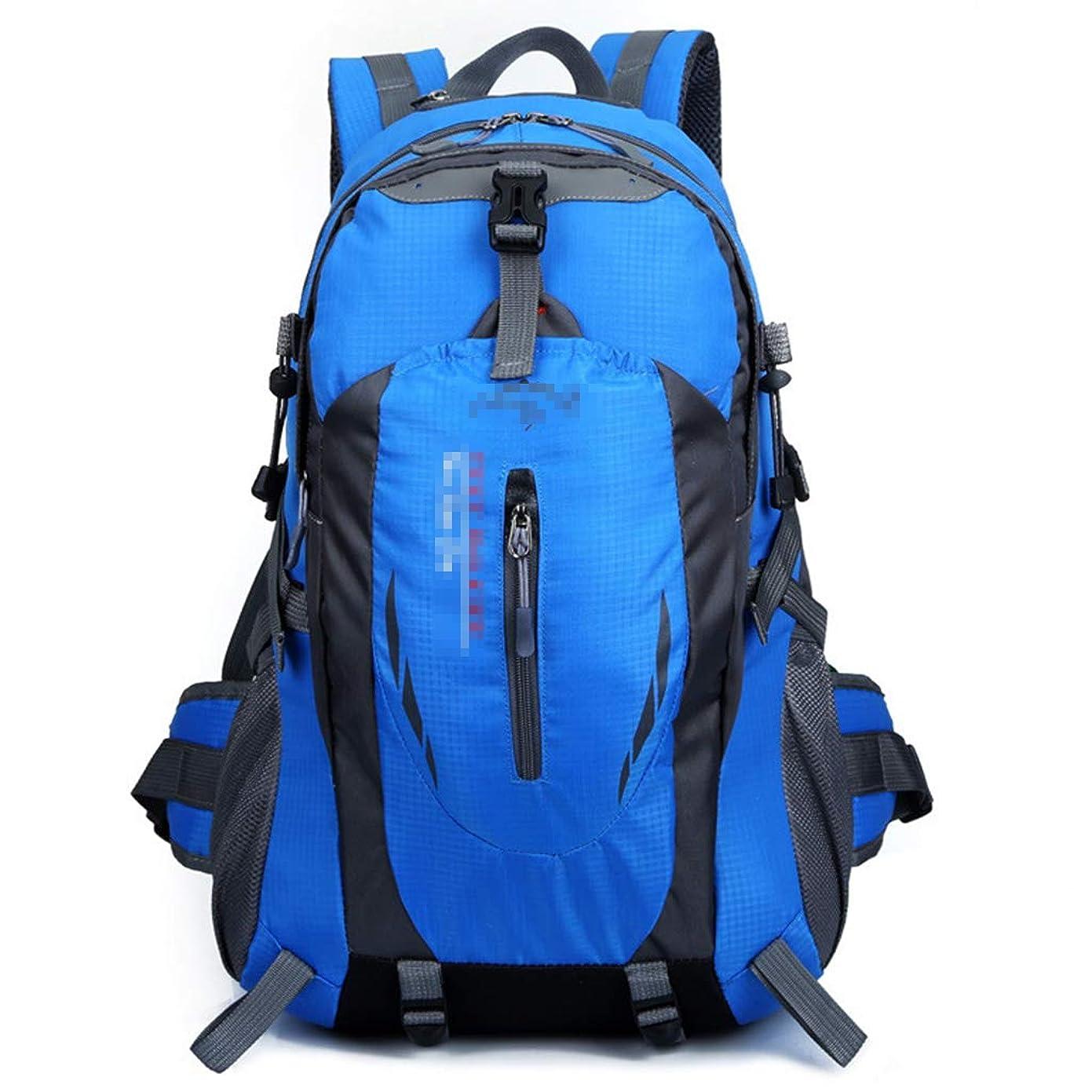 誘う寛大なほめる防水ハイキングバックパック、キャンプトレッキングリュックサック、超軽量アウトドアスポーツデイパック、トラベルバックパックキャリーオン、登山用, Blue