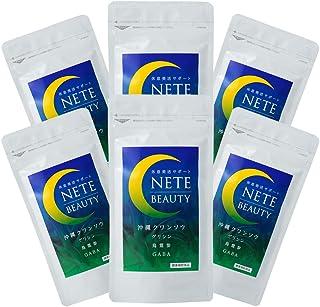 【6袋セット】URECI ネテビューティー (90粒入) クワンソウ グリシン ギャバ GABA 国産 サプリ サプリメント