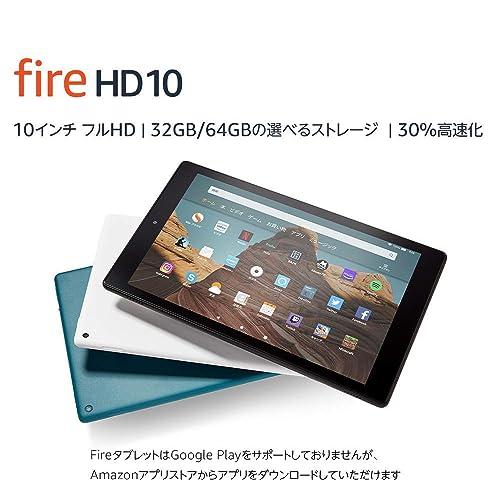 Fire HD 10 タブレット 64GB