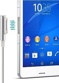 Leesentec Sony xperia マグネット充電ケーブル xperia z3 充電xperia マグネット 充電 Z1/Z2/Z3 チャージングケーブル LED付き 1M (シルバー)