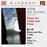 Music for Violin & Piano by Ma Sicong (2007-07-31)