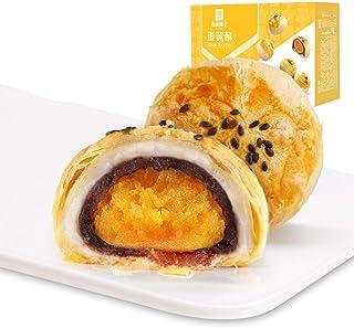 蛋黄酥 菓子 点心 糕点 零食 間食 良品铺子蛋黄酥 传统糕点心 特产休闲食品礼盒装 320g(共6枚)