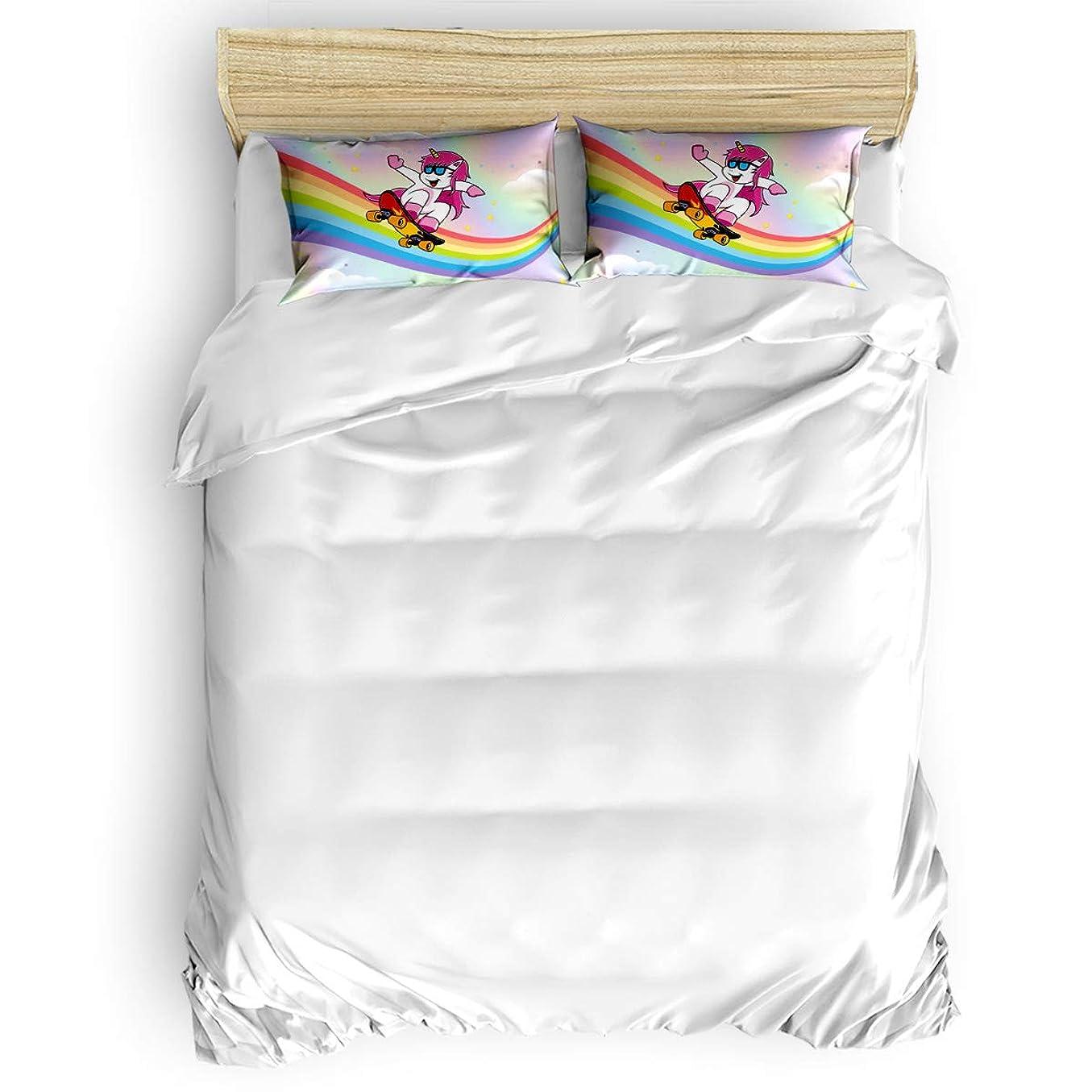 キャンペーンインカ帝国安心させる掛け布団カバー 4点セット 虹 ユニコン 星 雲 寝具カバーセット ベッド用 べッドシーツ 枕カバー 洋式 和式兼用 布団カバー 肌に優しい 羽毛布団セット 100%ポリエステル クイーン