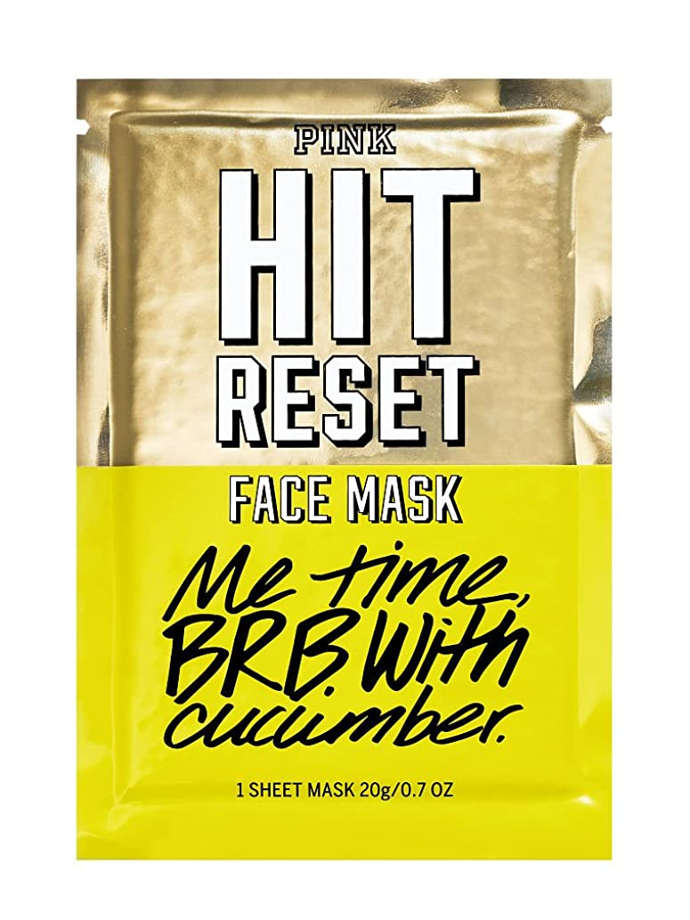 Victoria's Secret PINK Hit Reset Face Mask