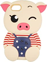 Samsung Galaxy S5 Case, Maoerdo Cute 3D Cartoon Beige Stripes Pig Silicone Rubber Phone Case Cover for Samsung Galaxy S5