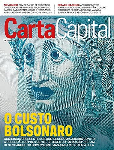 Revista CartaCapital: Edição 1172 (1 de Setembro de 2021)
