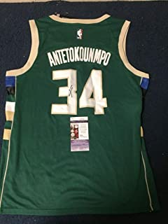 Giannis Antetokounmpo Autographed Signed Auto Milwaukee Bucks Nike Jersey  (Size XL) - JSA Authentication 89eb69f2a