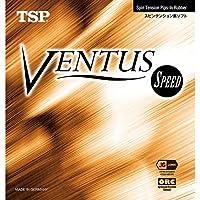 ティーエスピー(TSP) 卓球 ラバー ヴェンタス スピード 020421 ブラック(0020) MAX