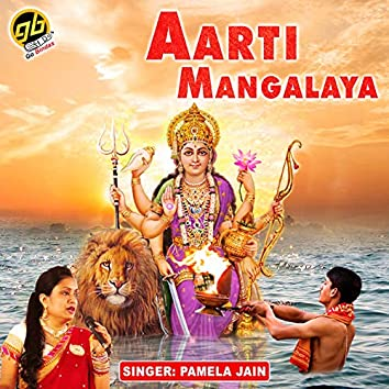 Aarti Mangalaya
