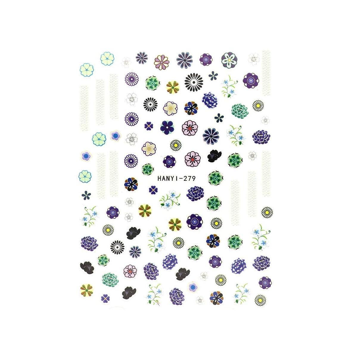 セッションギャロップ眠りネイルシール 古典和花シール【HANYI-279】古典和花シール ブルーフラワーネイル 花柄 和柄ネイル 和装ネイル フラワーシール 浴衣 着物 桜 牡丹