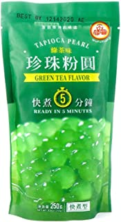 Green Tea Flavor Tapioca Pearl, Net Wt. 8.8 oz (250g)