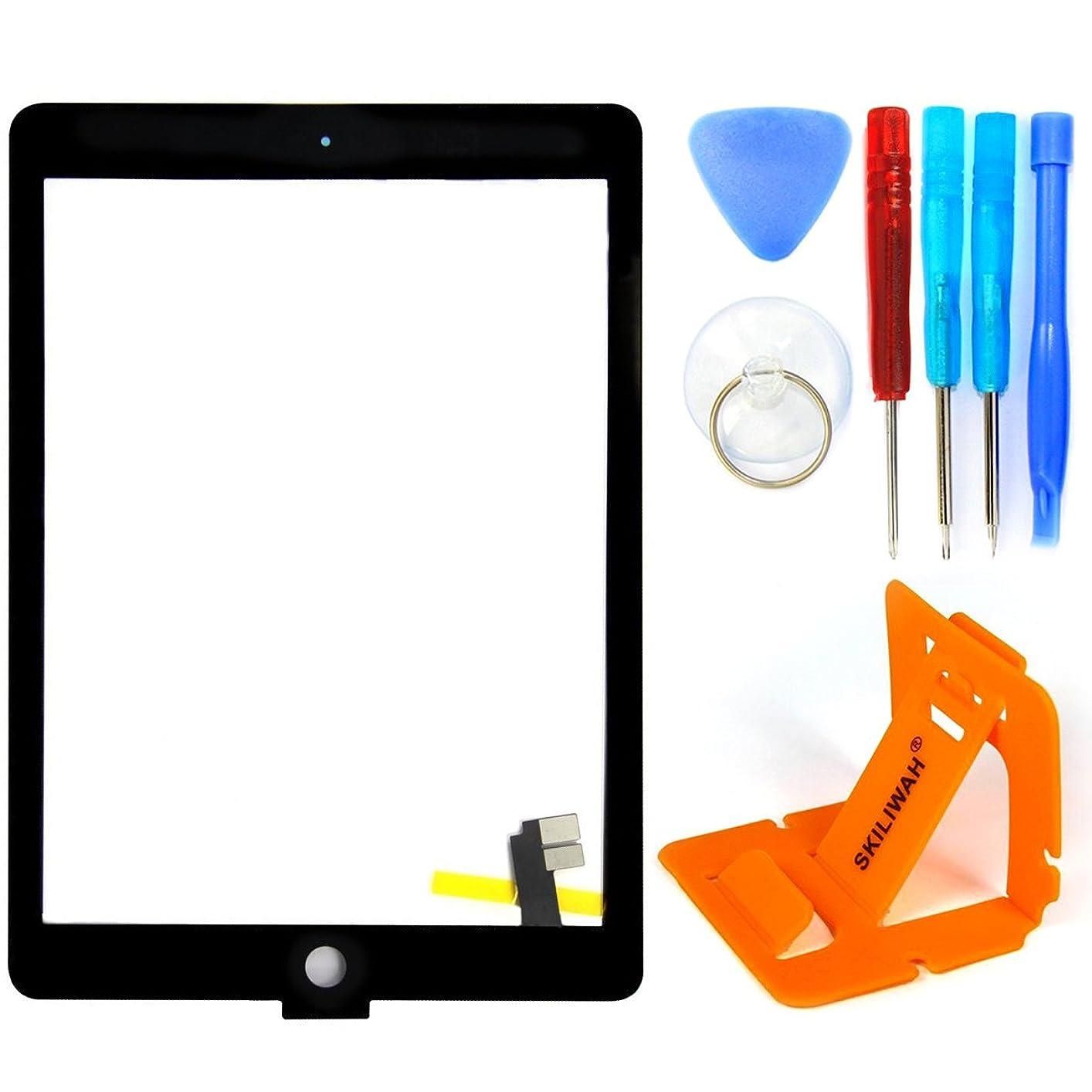 主観的なかなか慈悲SKILIWAH? iPad Air2 ipad6交換修理用 タッチパネル(フロントガラスデジタイザ)タッチスクリーン 取り付けテープ付属 ツール付き 修理パーツ部品 ブラック