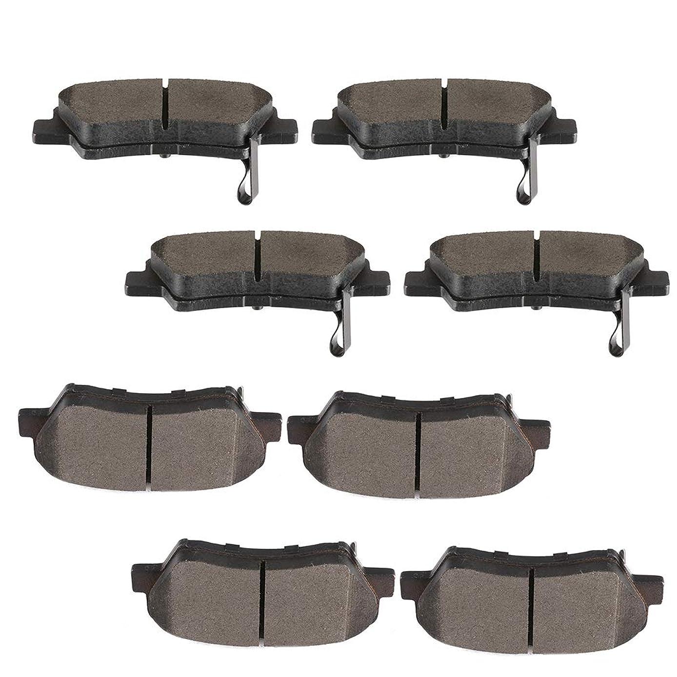 cciyu Professional Ceramic Disc Pads Set fit for 2011-2016 Hyundai Elantra,2013 Hyundai Elantra Coupe,2013-2017 Hyundai Elantra GT